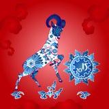 Horoscope oriental, année de la chèvre Illustration de Vecteur