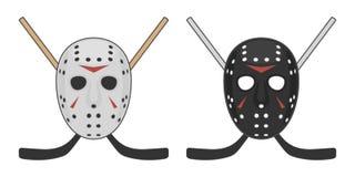 Horror hockey Mask for Halloween Royalty Free Stock Photos