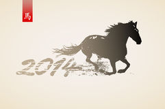 Horse. Artistic horse illustration. 2014 Chinese new year symbol Royalty Free Stock Photography