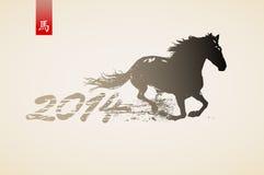 Horse. Artistic horse illustration. 2014 Chinese new year symbol royalty free illustration