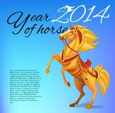 Horse on background, symbol of New Year 2014. White horse on white background, symbol of New Year 2014. Merry Christmas and Happy New Year Card. Vector Stock Photos