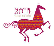 Horse - Chinese New Year Symbol. Bright, colourful decorative vector of maroon horse, Chinese zodiac symbol for 2014 Stock Photo