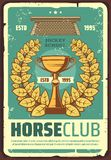 Horse racing club poster with laurel wreath royalty free illustration