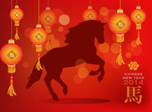 Horse dancing with lantern Stock Photo