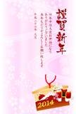 Horse Ema Fuji Sakura Royalty Free Stock Images