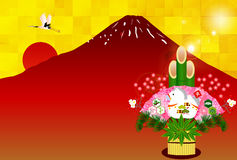 Horse Fuji New Years card. Background illustration of a pretty landscape royalty free illustration