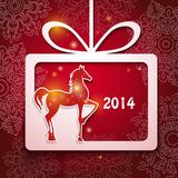 Horse. Happy New Year applique background. Vector illustration for your design.EPS10 vector illustration