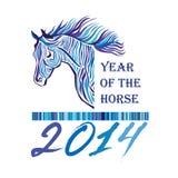 Horse label. Vintage animal symbol. Royalty Free Stock Photo