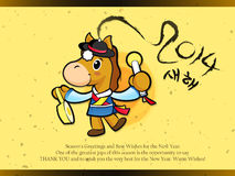 Horse mascot Korean traditional dancing decorated with New Year' Stock Images
