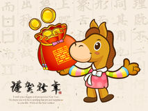 Horse mascot Korean traditional on holding lucky bag. New Year C Royalty Free Stock Photography