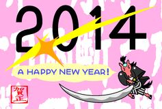 Horse new year card. New year card with horse samurai cutting 2014 stock illustration
