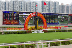Horse Racing Season Begins in Hong Kong Stock Photo