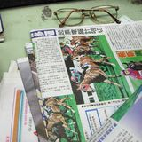 Horse riding newspapers royalty free stock images