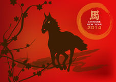 Horse running. The year of horse. Royalty Free Stock Images