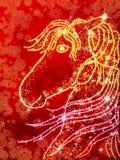 Horse Shaped Dots Stock Photo