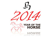 Horse sign 2014. Vector stylish horse sign 2014 Royalty Free Stock Photos