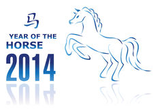 Horse sign 2014. Vector blue horse sign 2014 Stock Photography