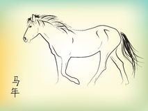 Horse in the style of Chinese painting. Royalty Free Stock Photos