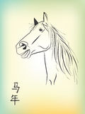 Horse in the style of Chinese painting. Stock Photos