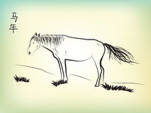 Horse in the style of Chinese painting.  Royalty Free Stock Images