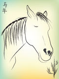 Horse in the style of Chinese painting. Stock Images