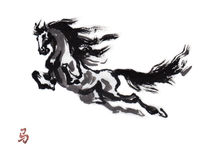 Horse sumi-e illustration. Royalty Free Stock Photo