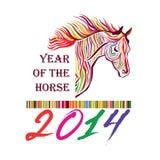 Horse - Symbol of 2014. Stylish background illustration Stock Image