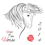 Horse on white background. Vector illustration for your art holiday design. Hand-drawn sketch. Year of the horse. Beautiful animal. 2014 Stock Images