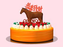 Horse Year Cake_Raster Royalty Free Stock Photos