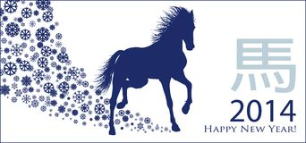 Horse  Year. 2014 design. EPS 10 Stock Photo