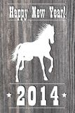 2014 Horse Year. 2014 Wooden Horse Year design. Illustration Stock Illustration