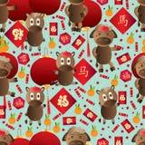 Horse year zodiac Chinese seamless pattern Royalty Free Stock Photo