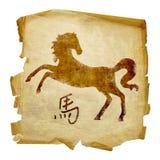 Horse Zodiac icon Stock Image