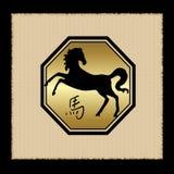 Horse zodiac icon. Isolated on background stock illustration