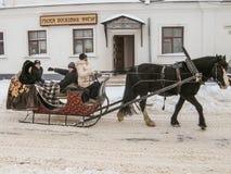 Horseback riding in Russia. Royalty Free Stock Photos