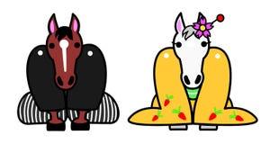 Horses in kimono. A horse couple in kimono bowing vector illustration