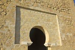 Horseshoe arch. Medina Azahara. Cordoba, Andalusia, Spain Stock Photo