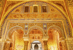 Horseshoe Arches Ambassador Room Alcazar Royal Palace Seville Royalty Free Stock Image