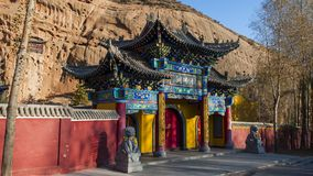 The Horseshoe Temple. Is located in the Sunan Yugu Autonomous County of Gansu, China. It is 65 kilometers away from the urban area of Zhangye City in the north royalty free stock photo