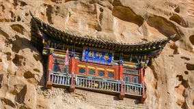 The Horseshoe Temple. Is located in the Sunan Yugu Autonomous County of Gansu, China. It is 65 kilometers away from the urban area of Zhangye City in the north royalty free stock photos