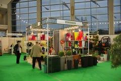 Horticultura justa Foto de Stock