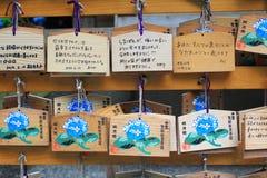 Hortênsia na placa rezando de madeira no templo japonês Fotografia de Stock Royalty Free