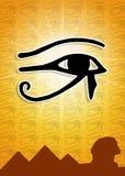 Horus öga stock illustrationer