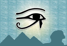 Horus eye stock illustration