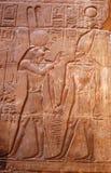 Horus God carving Stock Image