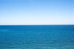 horyzont Zdjęcia Stock