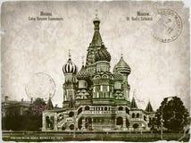 Horyzontalna ilustracja Rosja Moskwa katedra w retro stylowym rocznika plakacie ilustracja wektor