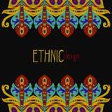 Horyzontalny etniczny afrykański szablon Obraz Stock