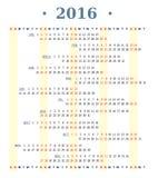 Horyzontalny kalendarz dla roku 2016 Obrazy Royalty Free