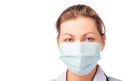Horyzontalny portret medyczny pracownik w masce Fotografia Stock